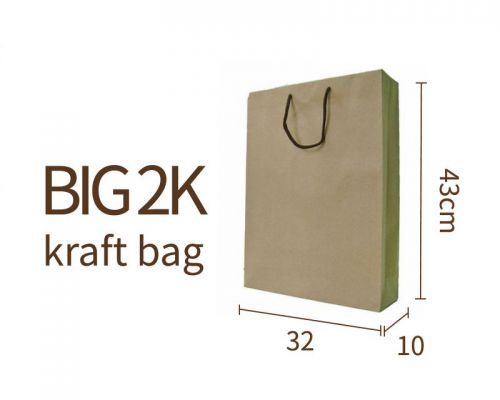 BIG 2K Kraft bag