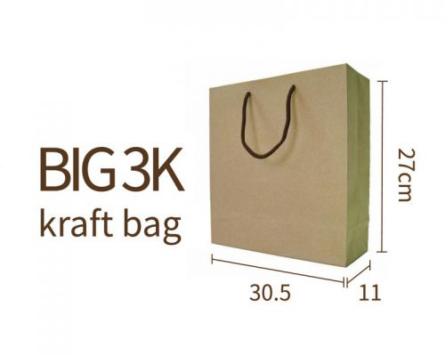 BIG 3K Kraft bag